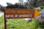 Baths of Aphrodite (15 mins)