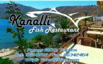 Fish Tavern (300m)