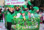 Paphos Carnival