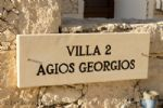 Villa Agios Georgios